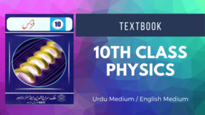 10th class Physics text book