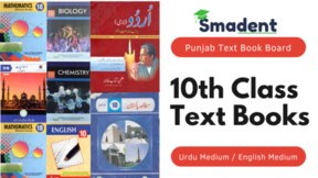 10th Class Textbooks