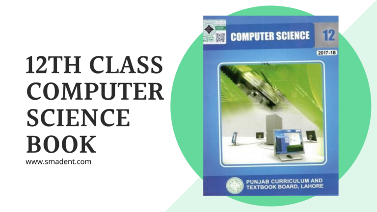 12th class computer-science text book