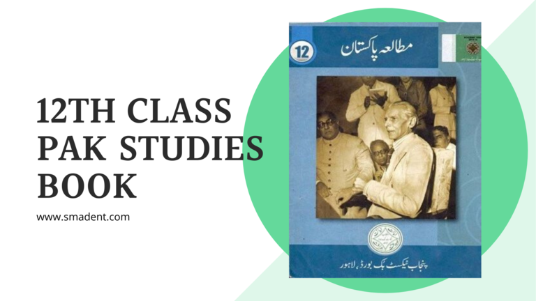 12th Class Pak Studies Text Book