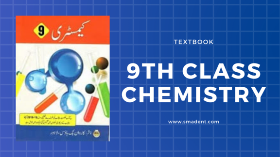9th class Chemistry text book