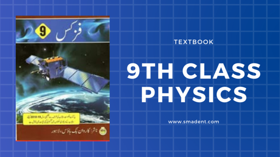 9th class Physics text book