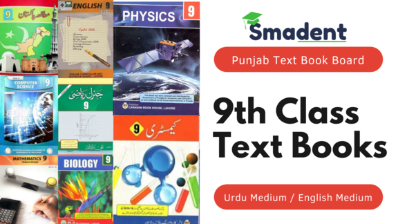 9th Class Textbooks
